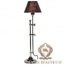 lampa stolikowa